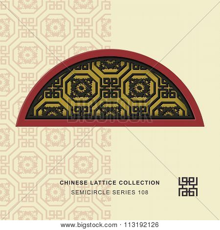 Chinese window tracery semicircle frame 108 octagon flower