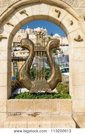 Entrance To City Of David - The Oldest Part Of Jerusalem