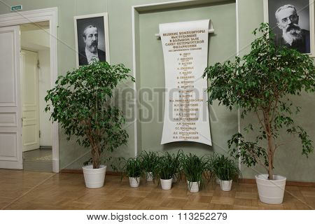 ST. PETERSBURG, RUSSIA - DECEMBER 7, 2015: List of great composers performing in the Great Philharmonic Hall. This day the list was re-opened after restoration