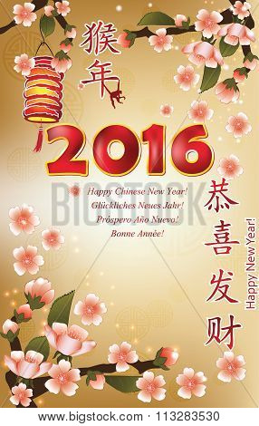 Business greeting card for Chinese New Year 2016.