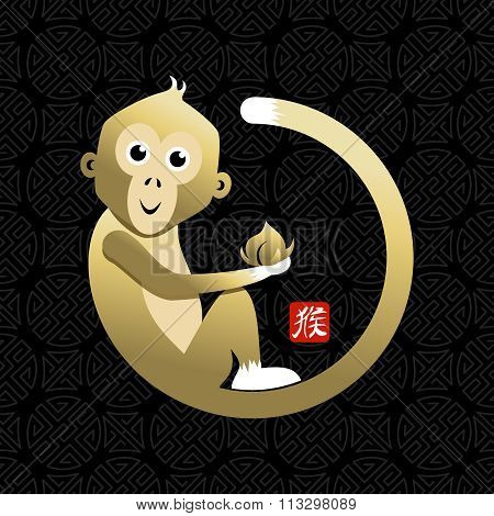 Chinese New Year Monkey 2016 Gold Cute Concept