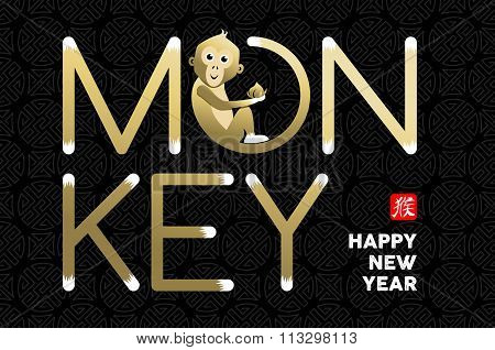 Chinese New Year Monkey 2016 Gold Text Card Cute