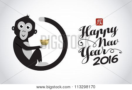 Chinese New Year 2016 Black White Cute Ingot