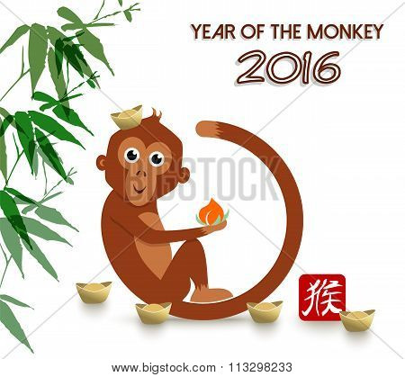 Chinese New Year 2016 Cute Ape Cartoon Card