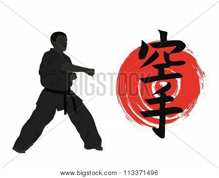 Hieroglyph Of Karate And Man Demonstrating Karate
