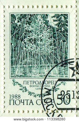 USSR - CIRCA 1988: A stamp printed in USSR shows image of the Fountains of Peterhof Cracker Dubok, circa 1988.