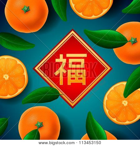 Chinese New Year greeting card, with mandarines