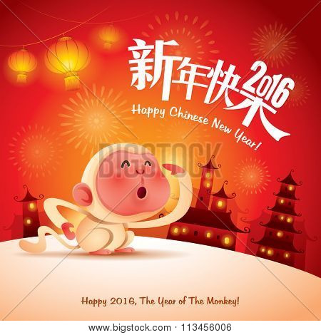 Happy New Year! The year of the monkey. Chinese New Year 2016. Translation : (title) Happy New Year.