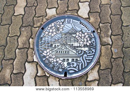 Art on the surface of Drain cap