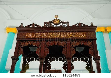 Interior of the Sultan Ismail Mosque in Muar, Johor, Malaysia