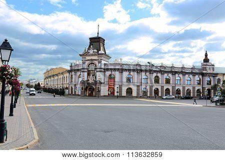 National Museum Of The Republic Of Tatarstan In Kazan