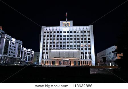 The Building Of The State Council Of The Republic Of Tatarstan In Kazan At Night