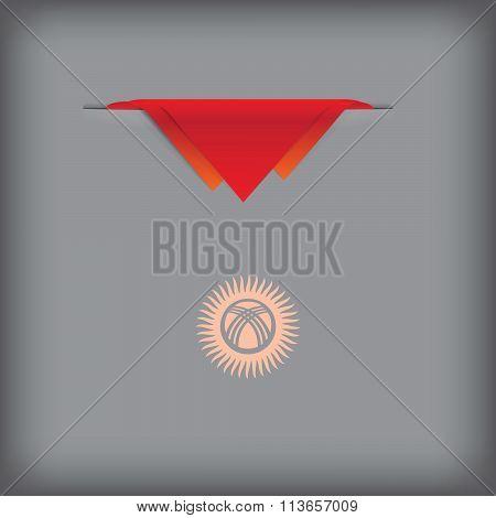 Kyrgyzstan Banner