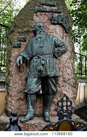 Sculptural Monument On The Grave Of Vladimir Stasov