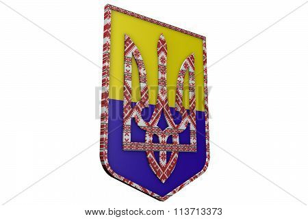 The model of the coat of arms of Ukraine