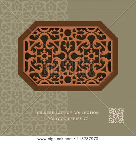 Chinese window tracery polygon frame 110 round flower