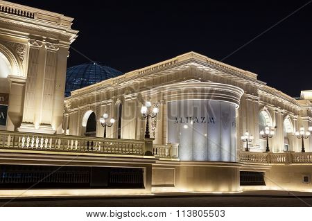 Al Hazm Mall In Doha, Qatar