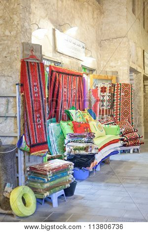 Carpets And Pillows At The Souq Waqif, Doha