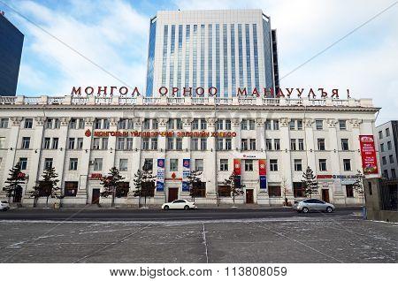 Ulaanbaatar, Mongolia - Dec, 03 2015: City Center In The Morning. Sukhbaatar Square In Ulaanbaatar