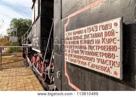 Steam locomotive Em 737-62. Belgorod, Russia