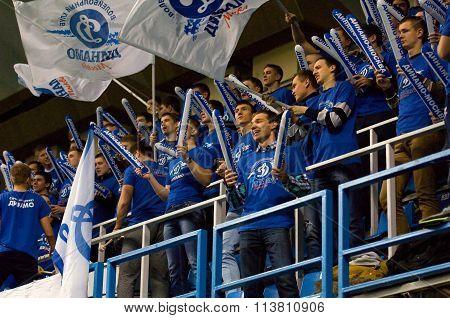 Fans Of Dynamo Team Screaming