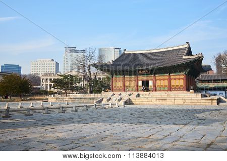 Junghwajeon, Main Hall Of Deoksugung