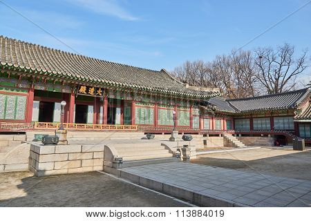 Daejojeon In Changdeokgung