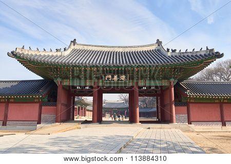 Jinseonmun Gate In Changdeokgung