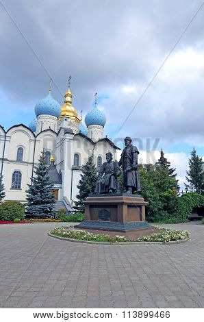 Cathedral Of The Annunciation And Monument To Architects In The Kazan Kremlin