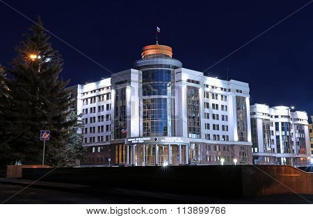 The Building Of The Supreme Court Of The Republic Of Tatarstan In Kazan At Night