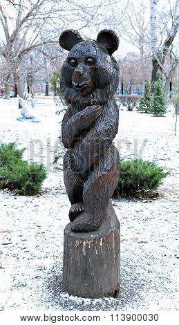 Modest Wooden Bear Sculpture In A Presnensky Park