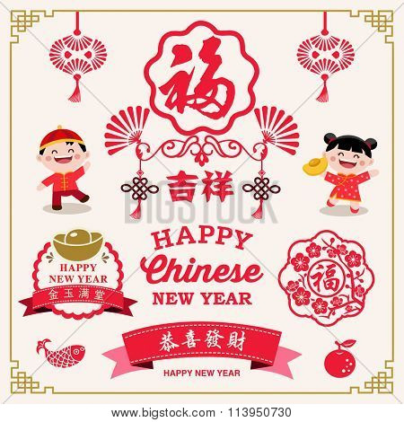 Chinese New Year decoration collection of calligraphy and typography design. Cute Chinese kids with labels and icons elements. Translation: Prosperity, Propitious and Happy Chinese New Year.