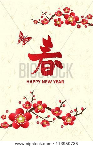 Chinese New Year design with plum blossom in traditional chinese background. Translation Chinese calligraphy: Spring