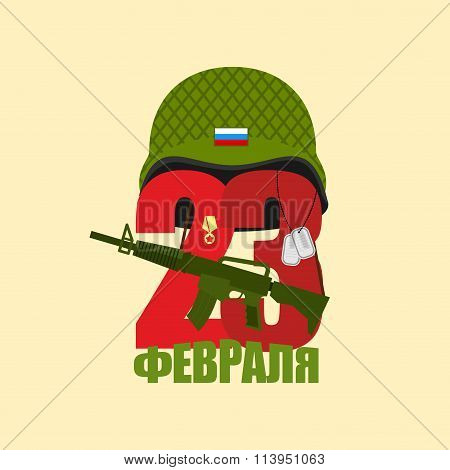 Defenders Day Card For Greetings Of Men In Russia. 23 February. Protective Soldiers Helmet. Military