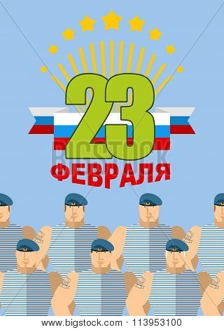 Airborne Assault Troops. 23 February. Day Of Defenders Of  Fatherland. Rota Soldiers In Blue Berets