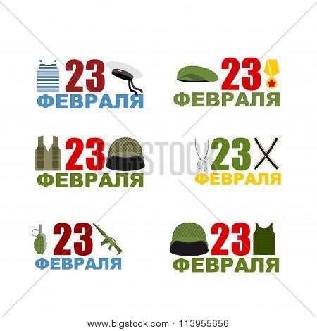 23 February Set  Logo. Military Helmets And Accessories Striped Vest. Green Beret And Cartridge Belt
