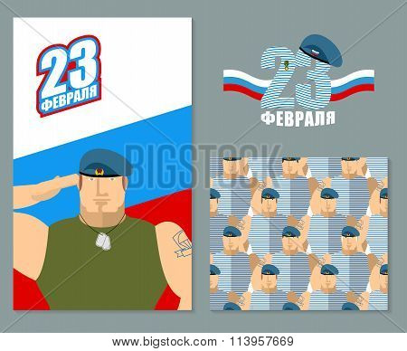 23 February Template Set For Your Design. Day Of Defenders Of Fatherland. Flag Of Russia And Blue Be