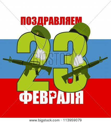 23 February. Greeting Card. Soldiers Helmet And Green Beret. Machines Guns And Military Badge. Flag