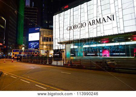 HONG KONG - DECEMBER 25, 2015: Hong Kong at night. Hong Kong is an autonomous territory on the southern coast of China at the Pearl River Estuary and the South China Sea.