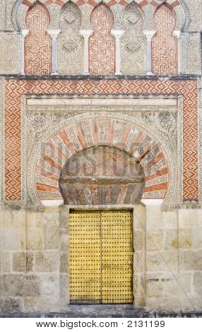 Intricate Door Of The Mezquita