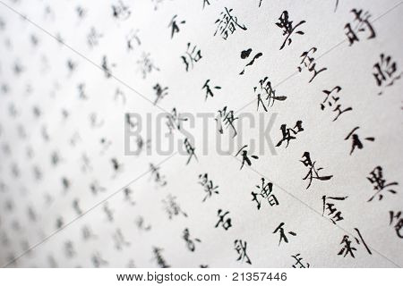 Handwritten Japanese Characters On The White Paper