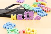 foto of mental_health  - Child abuse concept with slipper next to children - JPG
