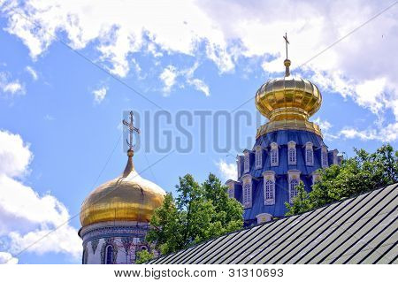 Cupola Of Voskresensky Church, New Jerusalem Monastery - Russia