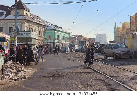 Central Market District And Cracked Road In Kazan,  Republic Of Tatarstan, Russia