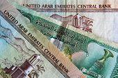 Постер, плакат: Объединенные Арабские Эмираты банкноты