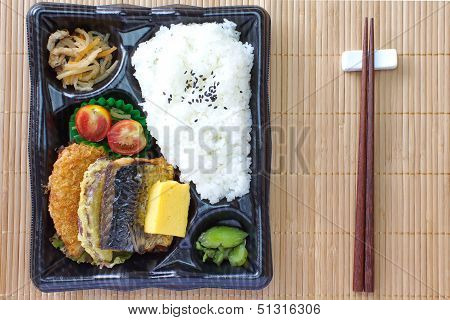 Japanese ready-made lunchbox, Bento