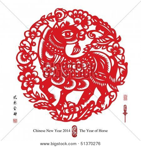 Vector Traditional Chinese Paper Cutting For The Year of Horse.