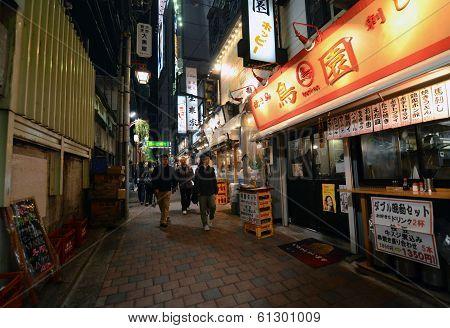 Tokyo,japan - November 23: Narrow Pedestrian Street Known As Yakatori Alley(omoide Yokocho)