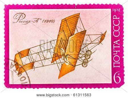 Stamp Printed By Ussr (russia) Shows Sikorsky Aircraft With The Inscription