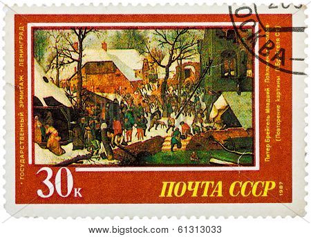 Stamp Printed In The Russia, Shows Draw By Artist Pieter Bruegel Jr - Adoration Of The Magi